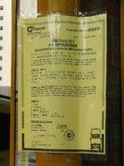 CTBN73 2011MA notice