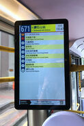 LECIP Motion Bus Stop Display Panel on Citybus 8109 2