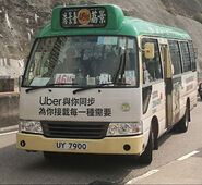 MinibusUY7900,NT46M