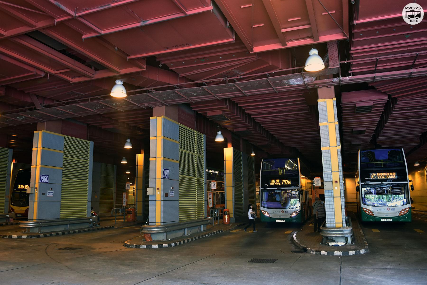 將軍澳站公共運輸交匯處