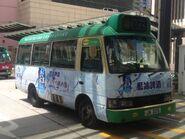 JA225 Hong Kong Island 58 26-07-2016