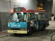 KY8165 Olympic Station to Mong Kok 04-01-2019