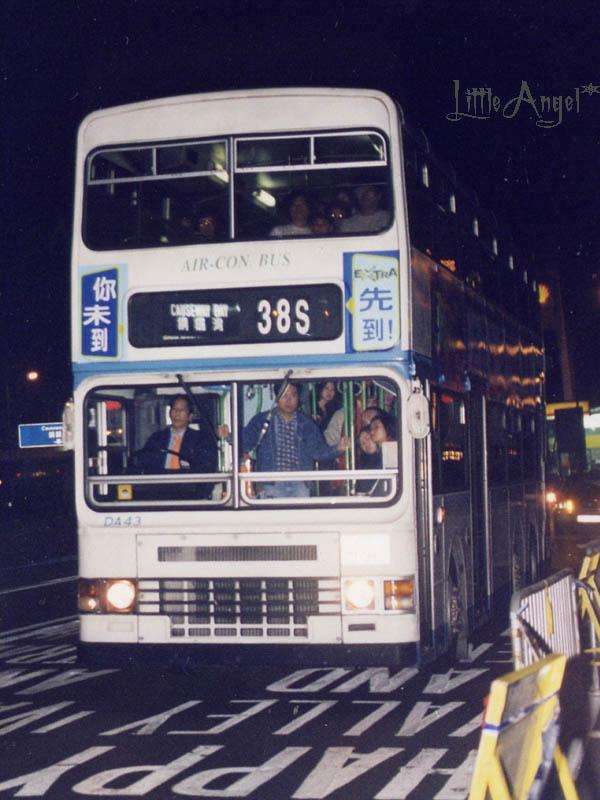 新巴38S線 (第一代)