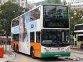 NWFB 1220 Chai Wan