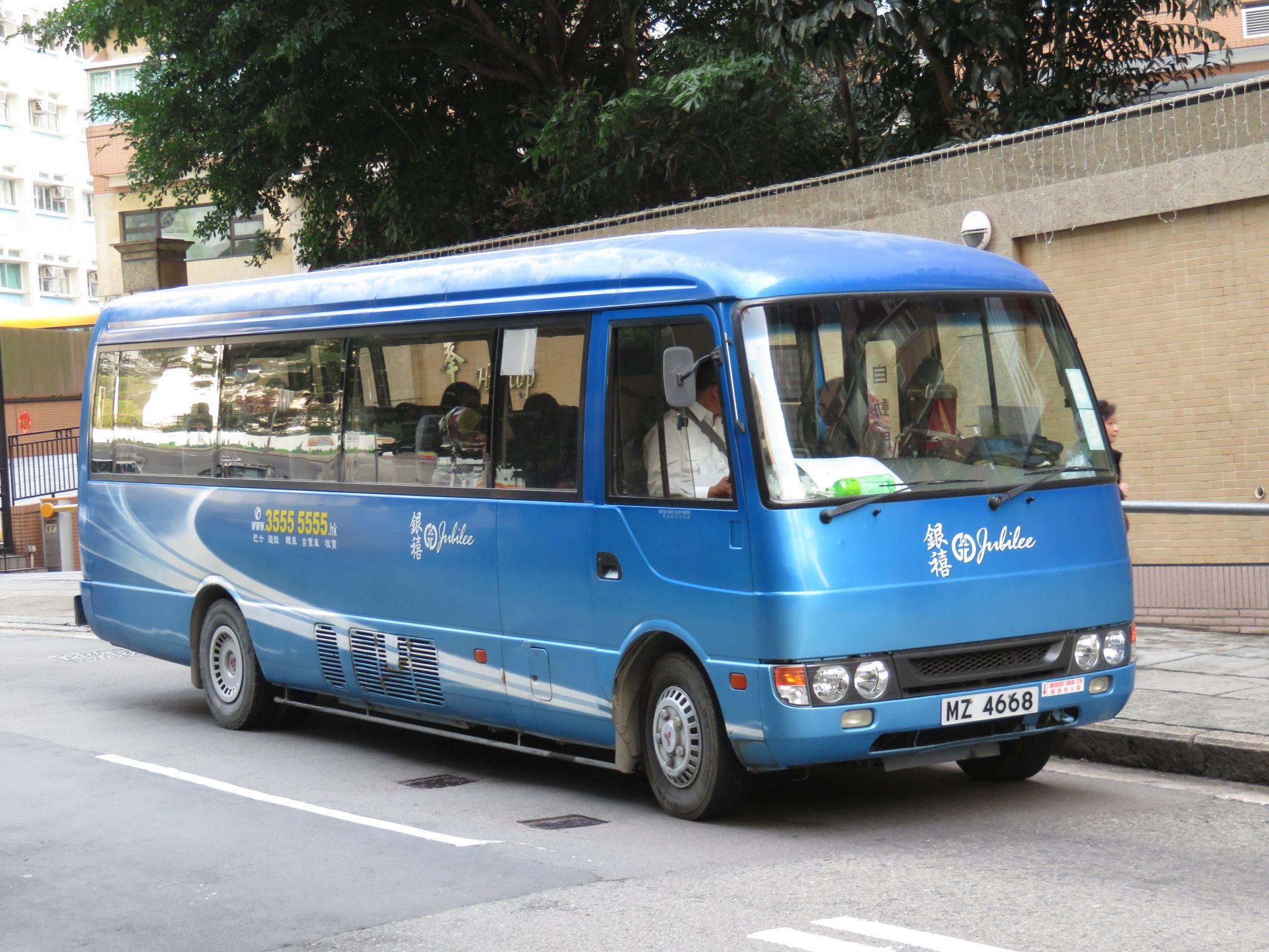 和富薈穿梭巴士