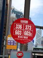 STOP HK OldWCPolStation 01