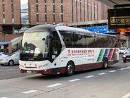 Hong Kong CTS TX4406 23-03-2020
