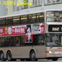 KMB JN4092 5D.jpg