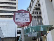 Kwai Hing Station bus stop 23-08-2021(2)