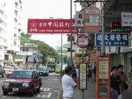 Kwong Fuk Road Tai Po W2