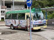 MX6277 Kowloon 90A 28-08-2020(2)
