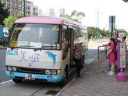 NR956 Tin Yiu