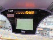 NWFB 5518 display