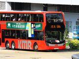 九巴56S線