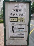 Yan King Road E 2