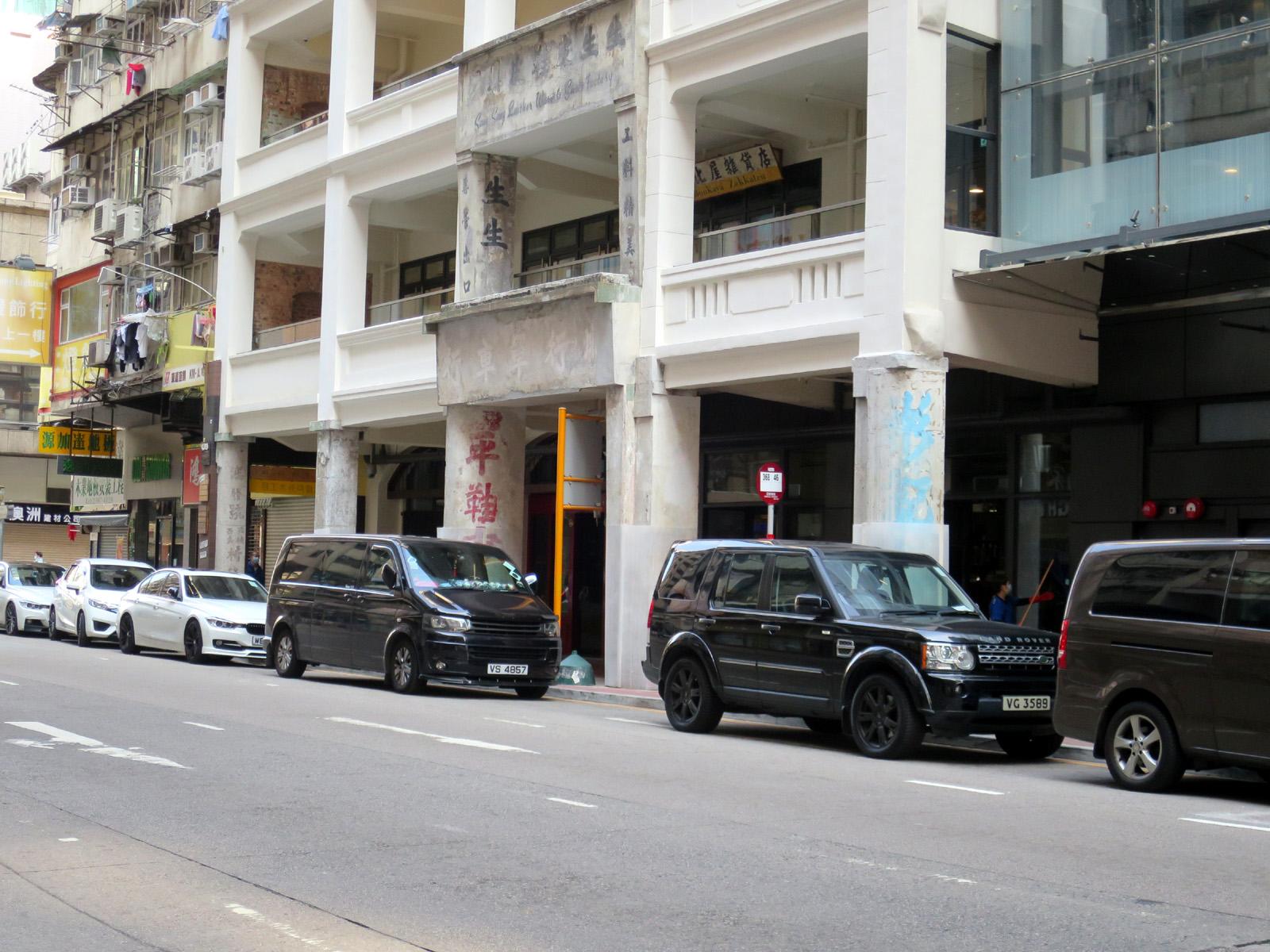 亞皆老街 (上海街)