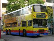 CTB 817 619P Kwun Tong MTR BT