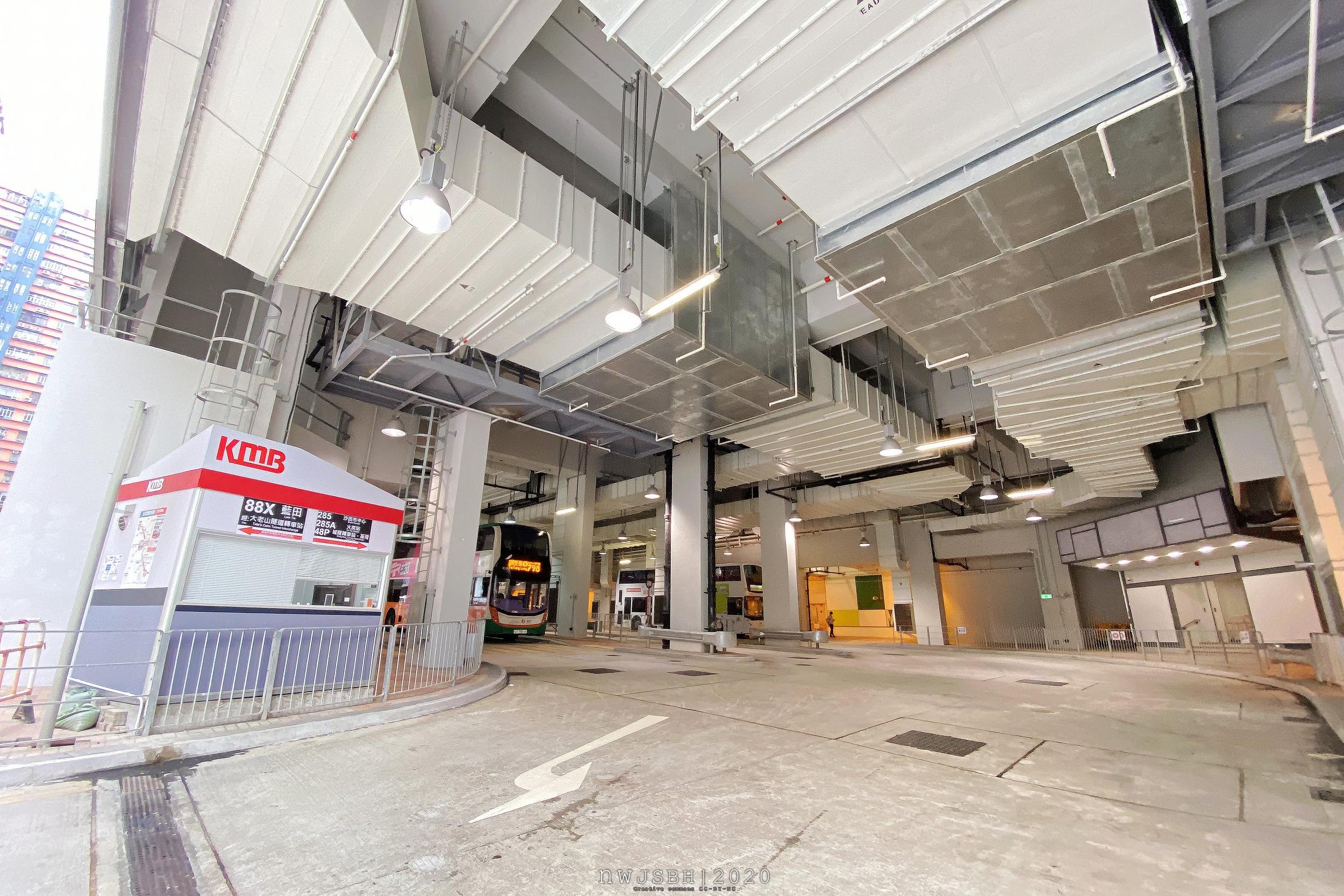 駿洋邨公共運輸交匯處