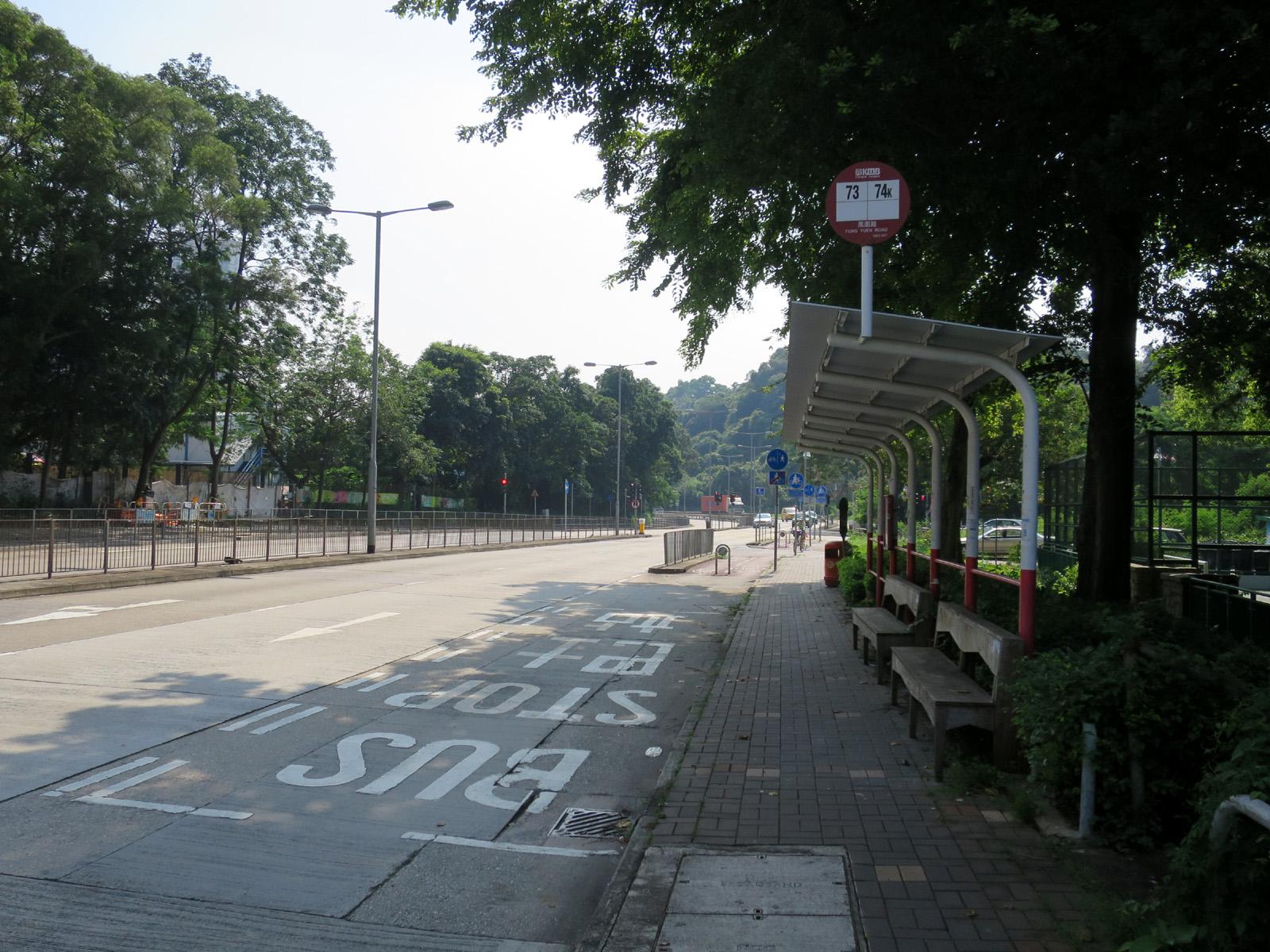 鳳園路 (汀角路)