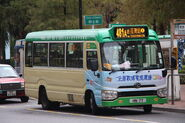 HN77 481A