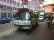 LW9949 To Kwa Wan to Mong Kok 2