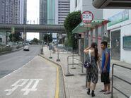 Tsang Pik Shan Secondary School E4