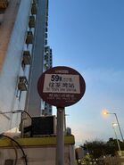 Yuet Wu Villa bus stop 09-07-2021(5)