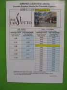 HR87 Tung Sing Road timetable eff 20130816