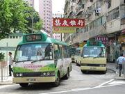 Hong Keung Street 5
