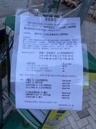 New Territories 811B begin service notice