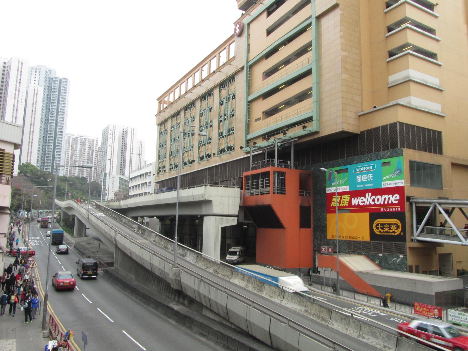 坪石公共運輸交匯處