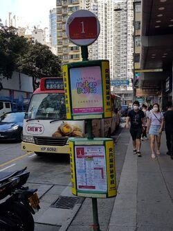 Aberdeen-Mong Kok Line PLB Mong Kok(Goldeb Era Plaza)Minibus Terminus 07-06-2021.jpg