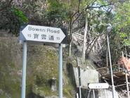 Bowen Sign