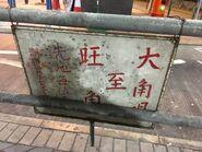 Olympic to Mong Kok handwrite