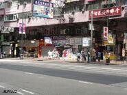 Tin Chong Street