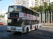 Yen Chow Street F2