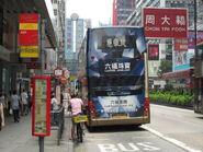 Changsha Street Nathan Road 2