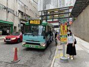 Chun Yeung Estate New Territories 481X place 17-05-2021