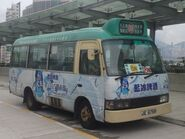 JE6768 Kowloon 8M 23-10-2016
