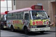 KM5072-MongYuen