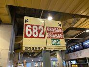 KMB board teach passenger to take NWFB 682 05-03-2020