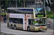 LX9965-238S