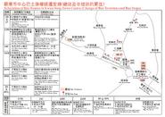Redevelopment Scheme of KTTC - Relocation of BT-02