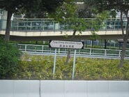 TCWR Sign