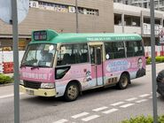 TD2938 Kowloon 88S 01-09-2021(4)