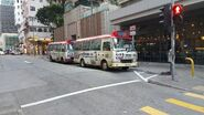 UA2076 Sai Wan to Mong Kok