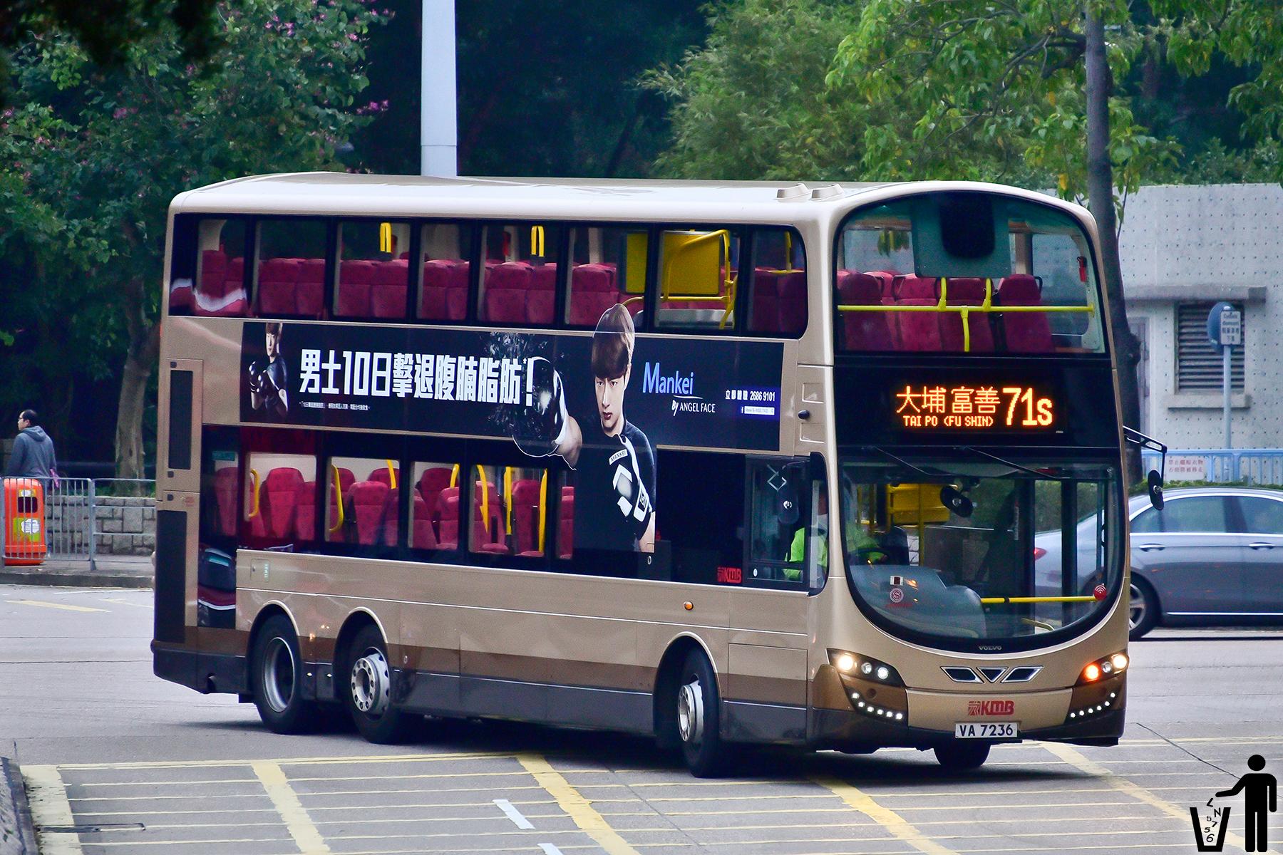 九巴71S線
