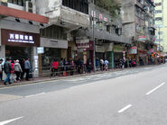 Wing Lung St CPR2 20180218