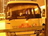 8S bus