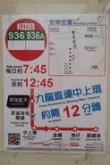 KMB 936 936A Poster 2021 2